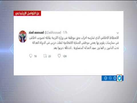 ظروف غامضة وراء خطف الشابان اللبنانيان أثناء زيارتهما إلى السويداء