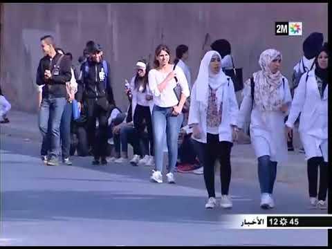 العرب اليوم - شاهد: ترويج مواد مخدّرة شبيهة بالحلوى في محيط المؤسسات التعليمية