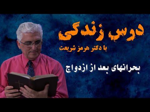 معرفی کلیسای هفت جمعه با برادر نشاط و خواهر یسرا