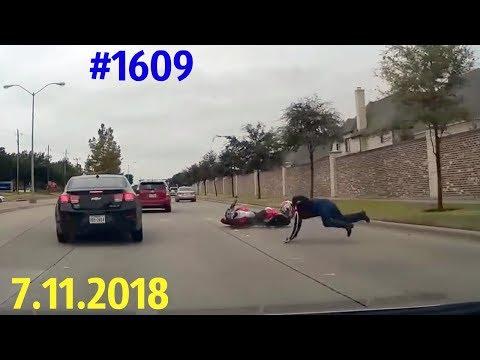 Новая подборка ДТП и аварий за 7.11.2018