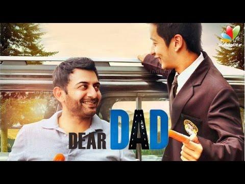 Aravind-Swamys-first-direct-Hindi-film-Dear-Dad-Hot-Cinema-News