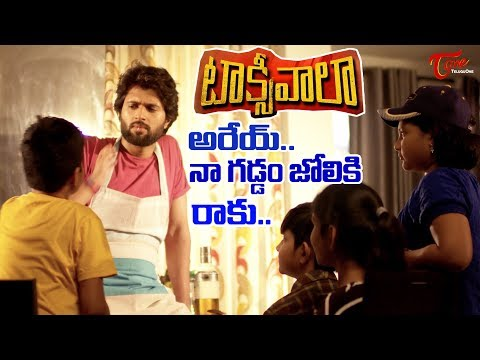 The Reality Behind Taxiwaala | Vijay Deverakonda, Priyanka Jawalkar | TeluguOne