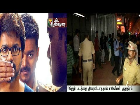 Vijay-fans-hurl-stones-at-theatre-for-not-screening-of-Theri-movie