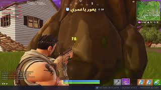 JE REGARDE UN GROS CHEATER FORTNITE BR N°2 [45 KILLS SOLO SQUAD]