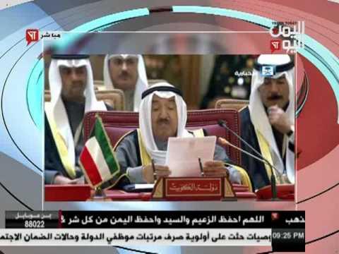 اليمن اليوم 11 12 2016