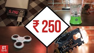 21 CHEAP & BEST Gadgets Under Rs. 250. Some cool gadgets you can buy for just RS 250 or less and we can assure you that these gadgets will surely help ...