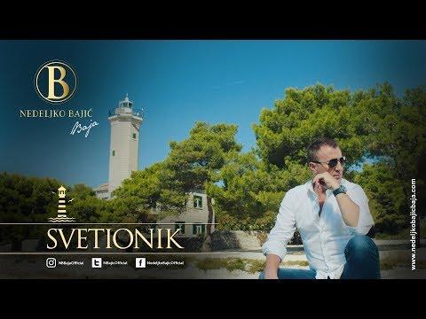 Nedeljko Bajic Baja | Svetionik (October 2018 Official Video) Reupload