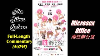 Nonton Microsex Office/潮性辦公室 Full Length Commentary Film Subtitle Indonesia Streaming Movie Download