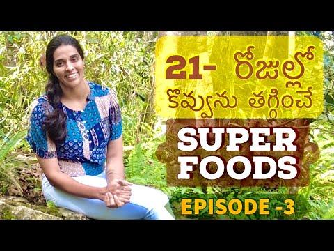 Super Foods For Fat Loss- Episode 3