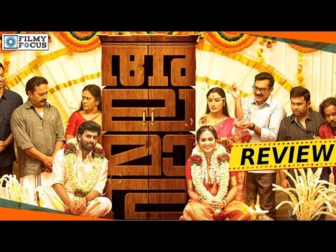 Alamara Malayalam Movie Review || Sunny Wayne, Aditi Ravi - Filmyfocus.com Movie Review & Ratings  out Of 5.0