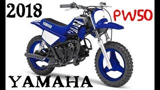 10. NEW 2018 Yamaha PW50 Review