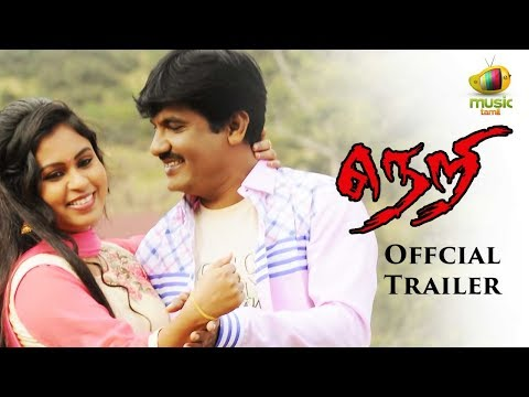 Neri Official Trailer | Mohan Kumar | Shriya Sri | Mango Music Tamil