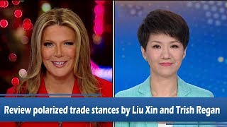 Live: Review of Liu Xin's discussion with Trish Regan 邹悦带你细观中美主播辩论