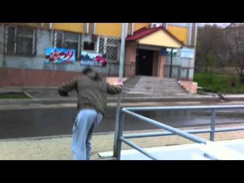 [MyVideo]Вова паркурист блять. (видео)