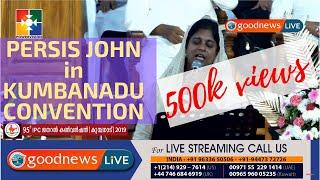 Video Sis. Persis John സംഗീതാരാധനക്ക് നേതൃത്വം നൽകുന്നു I Sis. Persis John I IPC Kumbanad Convention MP3, 3GP, MP4, WEBM, AVI, FLV April 2019