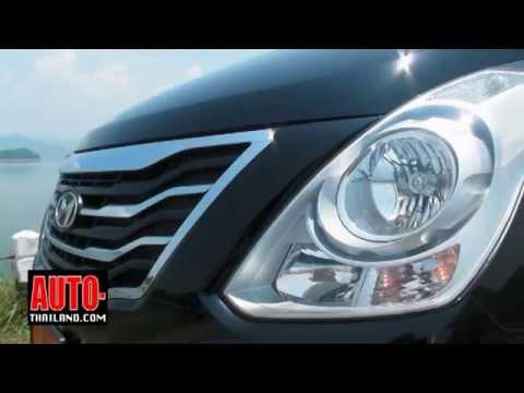 TestDrive Hyundai H1 Elite