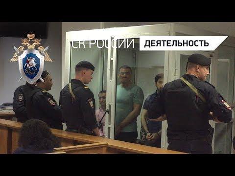 Вынесен приговор банде GTA онлайн видео