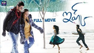Ishq Telugu Full Comedy Movie || Nithiin || Nithya Menen || Anup Rubens || TFC Comedy