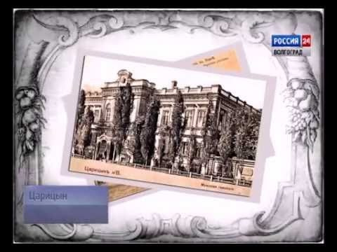 Городские истори. История здания областного правительства