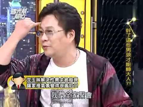 沈玉琳-一個人打手槍的故事