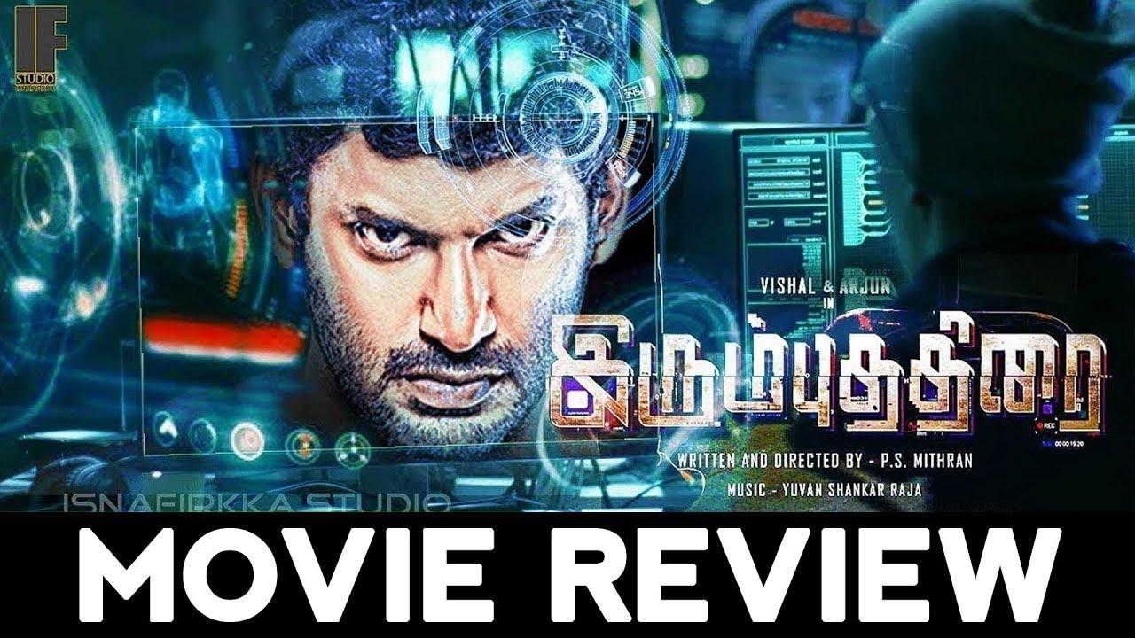 IrumbuThiraiMovie review by Praveena | Vishal, Samantha, Arjun, P.S.Mithran| IrumbuThiraiReview