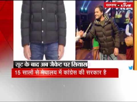 BJP targeted on Rahul Gandhi