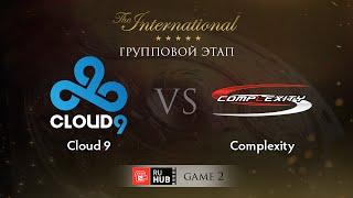 coL vs Cloud9, game 2