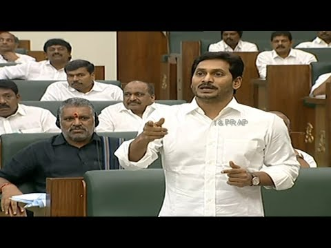 AP CM On Contractors Works Scam in Assembly,Vizag Vision...