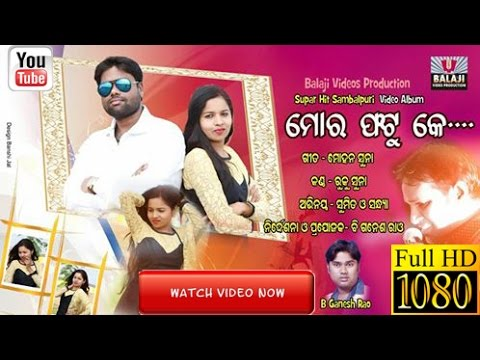 Video Mor Photo Ke (Ruku Suna) [ New Brand Sambalpuri Video Song ] download in MP3, 3GP, MP4, WEBM, AVI, FLV January 2017