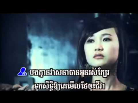 [Sunday VCD VOL 104] Dork Jet Tuk Seth Ouy Ke Tae Oun by Eva + Veasna