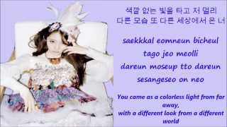 f(x) Beautiful Stranger[Han+Rom+Eng Lyrics]