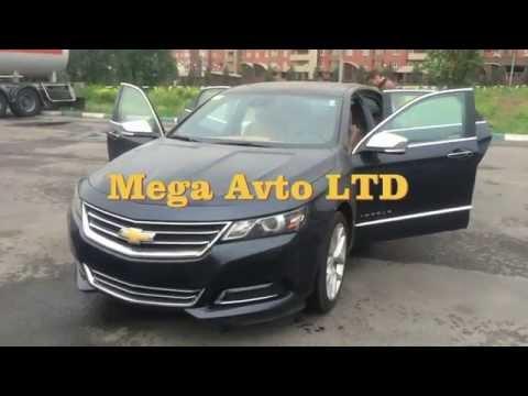 Impala chevrolet wiki снимок