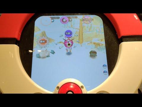 [Pokemon Tretta Best Selection 02]  黑胡躲過真氣彈 還有機會拿下嗎