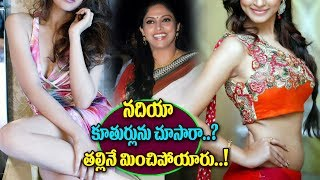 Nadhiya Daughters Then And Now Stunning Photos | Actresses Daughters Pics
