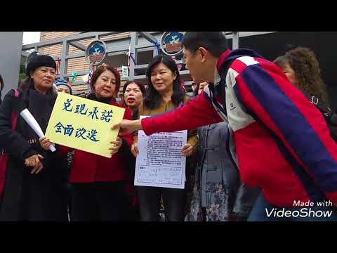 潘維剛踢館 婦聯會:3/8不改選主委