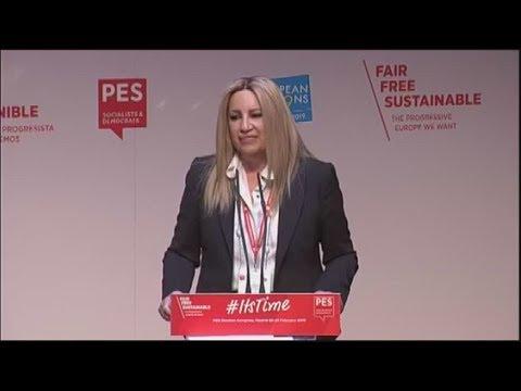 Παρέμβαση της Φώφης Γεννηματά  στη Μαδρίτη στο συνέδριο του Ευρωπαϊκού Σοσιαλιστικού Κόμματος