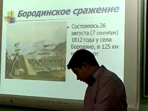 """В.Рождественский """"Денис Давыдов"""""""