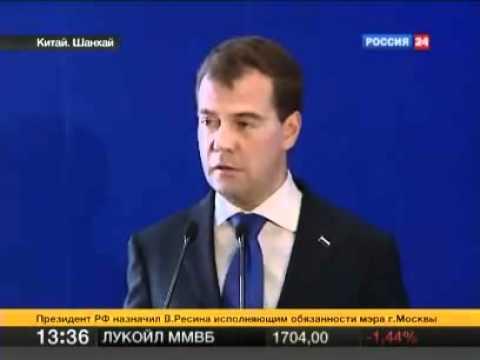 Video Медведев уволил Лужкова download in MP3, 3GP, MP4, WEBM, AVI, FLV January 2017