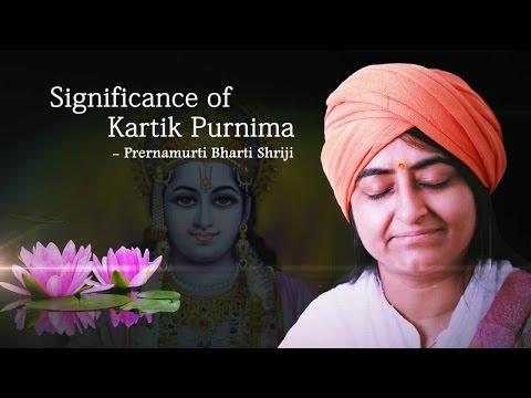 Significance of Kartik Purnima कर्तिक पूर्णिमा व्रत विधि महत्व