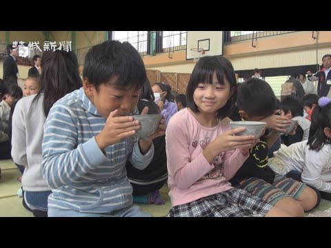 鉾田市立諏訪小学校で茶道体験