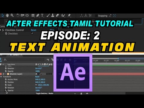 After Effects Episode 2  Basic Text Animation Tutorial In Tamil By ArunSv