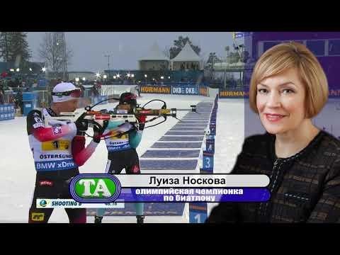 Спортивное чудо Логинова в эстафете и вторая медаль тюменца. Чемпионат мира по биатлону завершился в Швеции