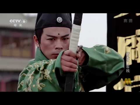 Video Best Kung Fu Chinese Martial Arts Movies ● Action Movies Chinese Full Length English Hollywood download in MP3, 3GP, MP4, WEBM, AVI, FLV January 2017