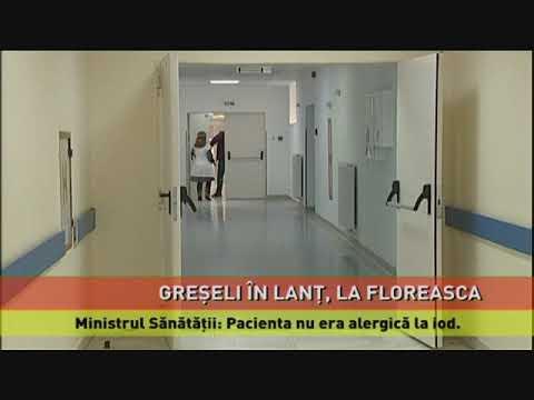 Greșeli în lanț ale medicilor, în cazul pacientei arse, la Spitalul Floreasca
