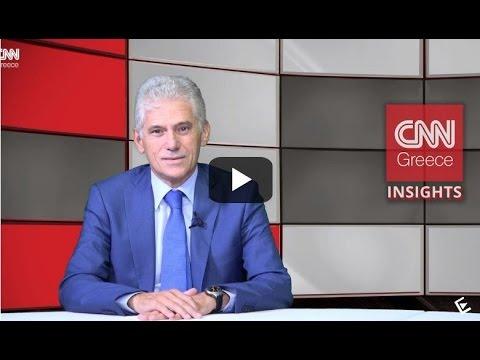 Ο Επικεφαλής της Ε.Ε. στην Ελλάδα κ. Πάνος Καρβούνης στο CNN Greece (20/10/2016)