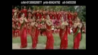 Sunko Chura authi ni sunkai cha - New Nepali Folk Teej Song 2068 2011