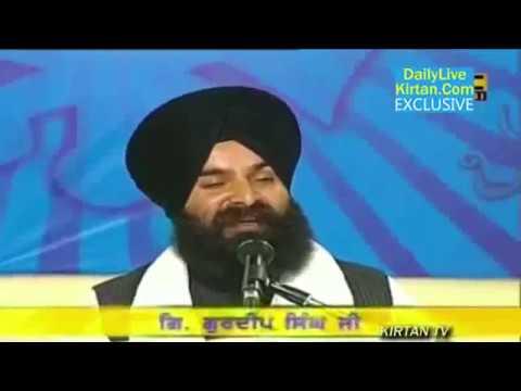 Video 24 jan 2018 Hukamnama katha sri darbar sahib(Giani Gurdip Singh Ji) download in MP3, 3GP, MP4, WEBM, AVI, FLV January 2017