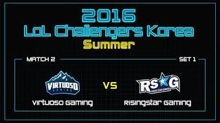 Virtuoso vs RSG, game 1