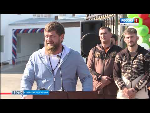 Вести ЧР - Открытие спорт комплекса в Шали (Янина Дикаева)