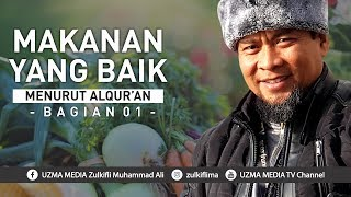 Video MAKANAN YANG BAIK MENURUT AL-QUR'AN #1-3 | UST. ZULKIFLI MUHAMMAD ALI, LC., MA. MP3, 3GP, MP4, WEBM, AVI, FLV Februari 2019